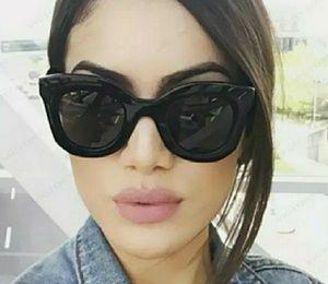 Black Cat Eye Trendy Sunglasses NEW